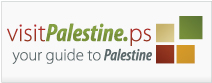 Visit Palestine - your guide to palestine